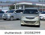 chiangmai  thailand  november ... | Shutterstock . vector #353582999