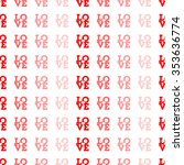 seamless pattern of red hearts  ... | Shutterstock .eps vector #353636774