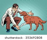 vet dog wounded paw pop art... | Shutterstock .eps vector #353692808