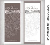 vector illustration banners... | Shutterstock .eps vector #353706608