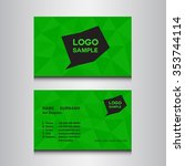 green name card design template ... | Shutterstock .eps vector #353744114