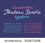 hand made calligraphic modern... | Shutterstock .eps vector #353871008