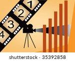 cinema | Shutterstock .eps vector #35392858