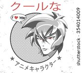 Manga Character Tee Graphic ...