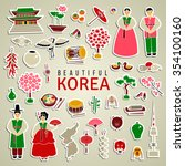 korean cultural symbols. set of ...   Shutterstock .eps vector #354100160