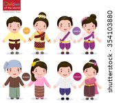 kids in traditional costume ... | Shutterstock .eps vector #354103880