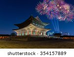 Colorful Fireworks And...