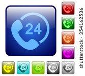 set of 24 hour service color...