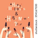 happy new year greetings text... | Shutterstock .eps vector #354167030