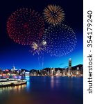 fireworks display in hong kong | Shutterstock . vector #354179240