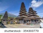 wooden pagoda roofs of pura...   Shutterstock . vector #354303770
