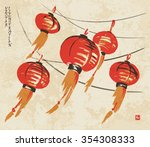 Chinese Red Lanterns. Vector...
