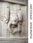 rome | Shutterstock . vector #354321284