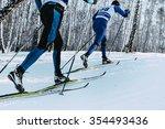 chelyabinsk  russia    december ...   Shutterstock . vector #354493436
