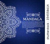 elegant mandala  round lace... | Shutterstock .eps vector #354558614