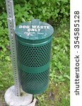 dog waste container | Shutterstock . vector #354585128