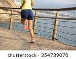 young fitness woman runner...   Shutterstock . vector #354739070