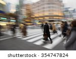 people rushing at heart of the... | Shutterstock . vector #354747824