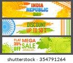 creative sale website header or ... | Shutterstock .eps vector #354791264