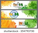 set of creative website headers ... | Shutterstock .eps vector #354793730