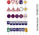 road traffic different vector... | Shutterstock .eps vector #35480725