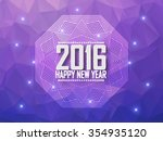 greeting card happy new year... | Shutterstock . vector #354935120