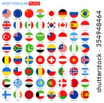 flat round most popular flags   ... | Shutterstock .eps vector #354948464