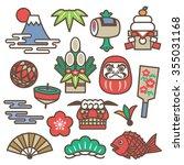 japanese new year element | Shutterstock .eps vector #355031168