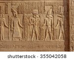 Egyptian Gods Engraved On The...