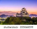 himeji  japan dawn at himeji... | Shutterstock . vector #355068599