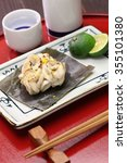 Small photo of grilled cod milt with sake(rice wine), japanese cuisine