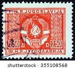 yugoslavia   circa 1946  a... | Shutterstock . vector #355108568