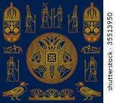 Gold Egyptian Decorative...