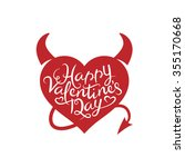 valentines day lettering... | Shutterstock .eps vector #355170668