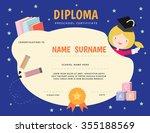 preschool elementary school... | Shutterstock .eps vector #355188569