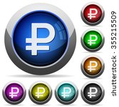 set of round glossy ruble sign...