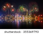 Night View And Fireworks At...