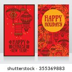 two banners for chinese new... | Shutterstock .eps vector #355369883
