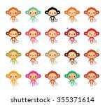 cute monkey vector illustration | Shutterstock .eps vector #355371614
