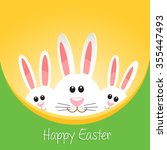 happy easter cards | Shutterstock .eps vector #355447493
