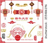year of the monkey chinese new...   Shutterstock .eps vector #355486196