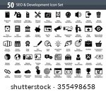set of seo and development icons | Shutterstock .eps vector #355498658