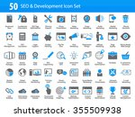 set of seo and development icons | Shutterstock .eps vector #355509938