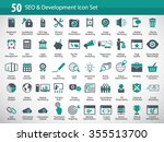set of seo and development icons | Shutterstock .eps vector #355513700