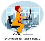 vector illustration of a muslim ... | Shutterstock .eps vector #355550819