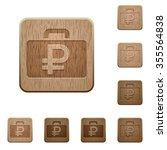 set of carved wooden ruble bag...