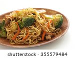 Chinese Food  Broccoli And Por...