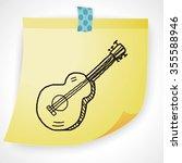 doodle guitar | Shutterstock . vector #355588946