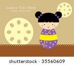 Cute Kokeshi Doll In Brown