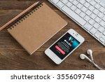 chiangmai thailand   december... | Shutterstock . vector #355609748